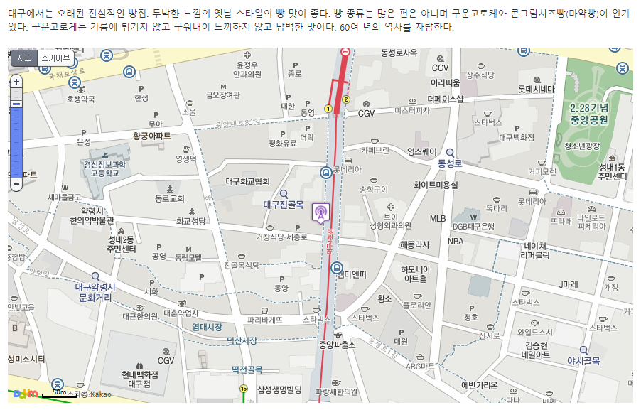 widget_mapcoordinate_daum_3.png