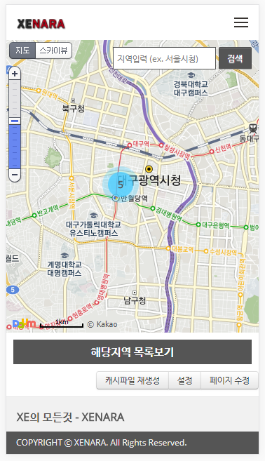 widget_mapcoordinate_daum_1.png